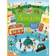 Книга «Лондон» с наклейками.