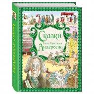 Книга «Сказки Г. Х. Андерсена (ил. Р. Фучиковой)».