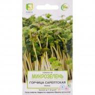 Семена микрозелени «Горчица Сарептская микс» 5 г