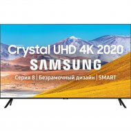 Телевизор «Samsung» UE43TU8000UXRU