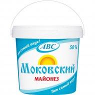 Майонез «АВС» моковский 51%, 850 г.