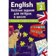 Книга «English. Веселые задания. Урок 2».