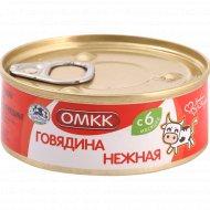 Консервы мясные «Говядина нежная» 100 г.