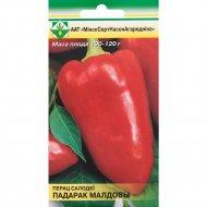 Семена перца «Подарок Молдовы» 20 шт
