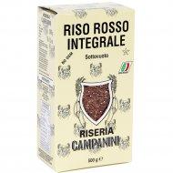 Рис красный длиннозерный «Rosso integrale» 500 г.