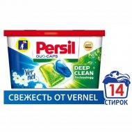 Капсулы для стирки «Persil» Свежесть от Vernel для белого, 14 шт.