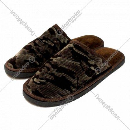 Туфли домашние мужские.
