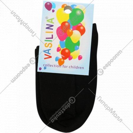 Носки детские «Василина» 8с7367, размер 16-18.