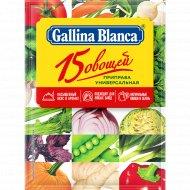 Приправа «Gallina Blanca» 15 овощей, 75 г.