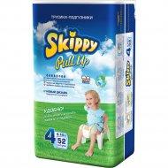 Подгузники-трусики «Skippy» размер 4, 9-14 кг, 52 шт.