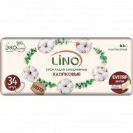 Прокладки гигиенические «Lino» ежедневные, классические, 34 штук