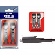Адаптер «Pinch Tab» для щетки, 300/32, 2 шт.