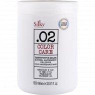 Маска для окрашенных волос «Silky» гранат, 1000 мл