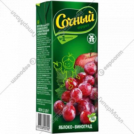 Нектар «Сочный фрукт» виноградно-яблочный, 200 мл