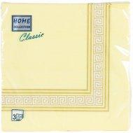 Салфетки бумажные «Home Collection» classic, 33х33 см, 20 платочков.