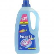 Жидкое средство для стирки цветного белья