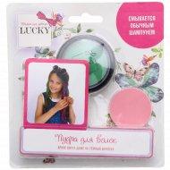 Пудра для волос в наборе со спонжем «Lukky» зелёная, 3.5 г.