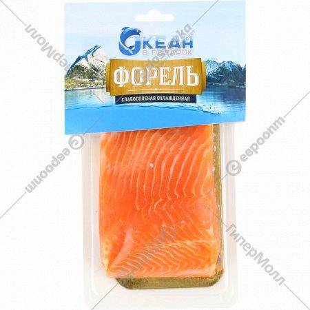 Форель радужная «Океан в подарок» слабосоленая, 300 г.