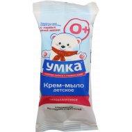 Детское крем-мыло «Умка» классическое, 80 г.