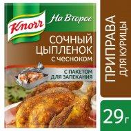 Сухая смесь «Knorr» сочный цыпленок с чесноком, 29 г.