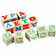 Кубики «Алфавит с цифрами» 20 шт.