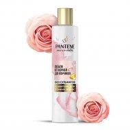 Шампунь «Pantene» Rose Miracles, без сульфатов, 225 мл