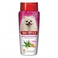 Шампунь для собак «Чистотел» гипоаллергенный, 270 мл.