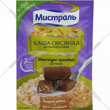Каша овсяная «Мистраль» шоколадно-ореховый грильяж, 40 г.