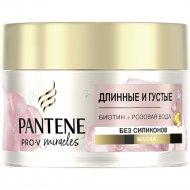 Маска для волос «Pantene» Rose Miracles, длинные и густые, 160 мл
