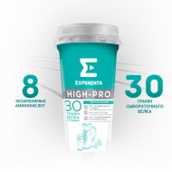Напиток кисломолочный «Exponenta High-Pro» натуральный, 250 г.