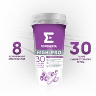 Напиток кисломолочный «Exponenta High-Pro» черника и алоэ, 250 г.