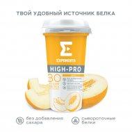 Напиток кисломолочный «Exponenta» High-pro дыня, 250 г.