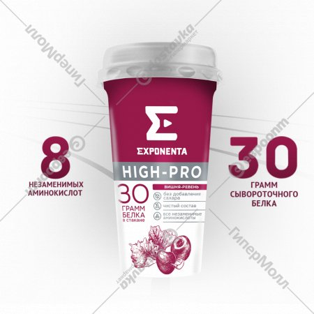 Напиток кисломолочный «Exponenta» High-pro вишня-ревень, 250 г.
