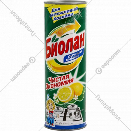 Средство чистящее «Биолан» сочный лимон, 400 г.