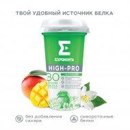Напиток кисломолочный «Exponenta High-Pro» манго-жасмин, 250 г.