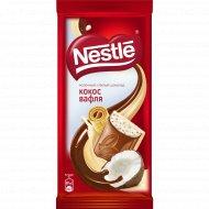Шоколад молочный и белый