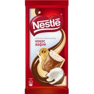 Шоколад «Nestle» с начинкой и кокосовой стружкой и вафлей, 90 г.