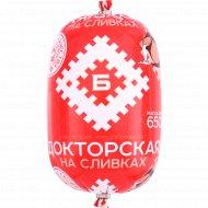 Колбаса вареная «Докторская на сливках» высший сорт, 650 г
