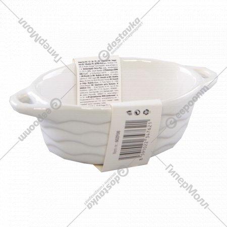 Блюдо для запекания керамическое овальное 15х9х5см.