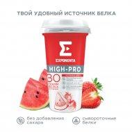 Напиток кисломолочный «Exponenta» High-pro клубника-арбуз, 250 г.