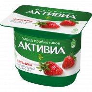 Биойогурт «Активиа» с клубникой 2.9 %, 150 г