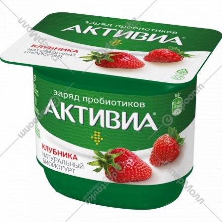 Биойогурт «Активиа» с клубникой 2.9 %, 150 г.