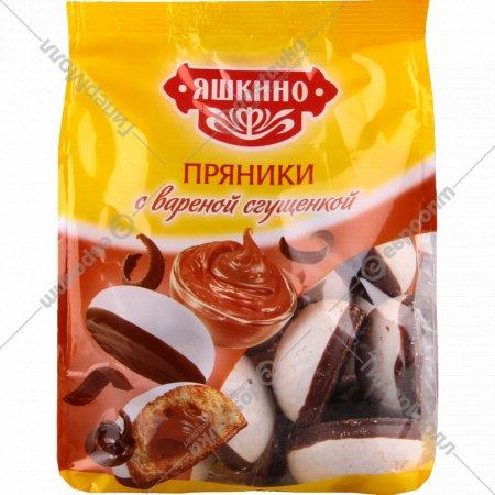 Пряники «Яшкино» вареная сгущенка, 350 г.