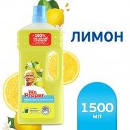 Средство для мытья полов и стен «Mr.Proper» классический лимон, 1.5 л