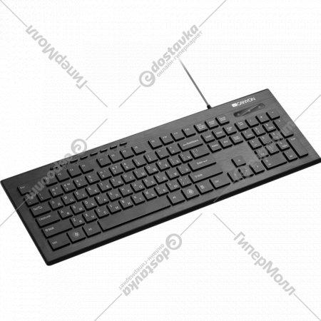 Клавиатура «Canyon» Box CNS-HKB2-RU.