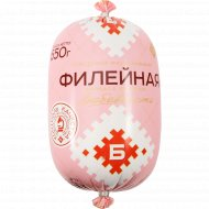 Колбаса вареная «Филейная» высшего сорта, 650 г.