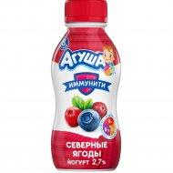 Йогурт питьевой «Агуша Иммунити» черника, брусника, клюква, 2.7%, 200 г
