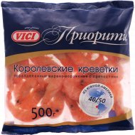 Креветки королевские «VICI» с пряностями, замороженные, 500 г
