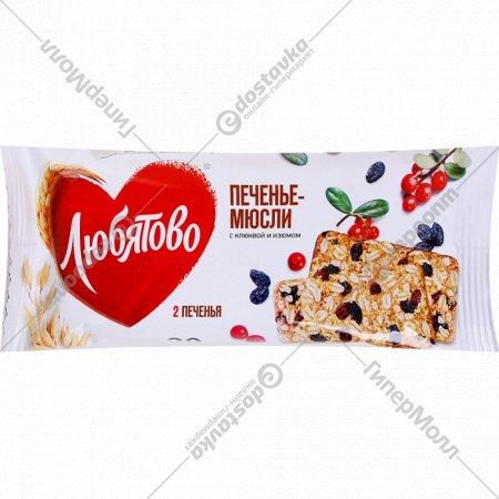Печенье злаковое «Мюсли» с клюквой и изюмом, 30 г.