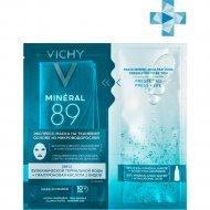 Экспресс-маска для лица «Vichy» Минерал 89, интенсивное увлажнение, 29 г